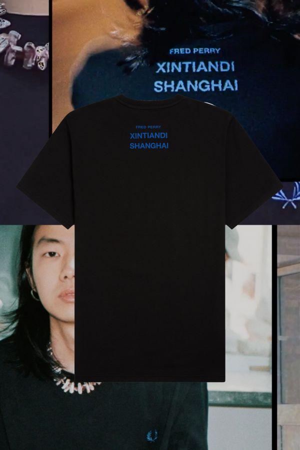 Shanghai Ringer T-Shirt